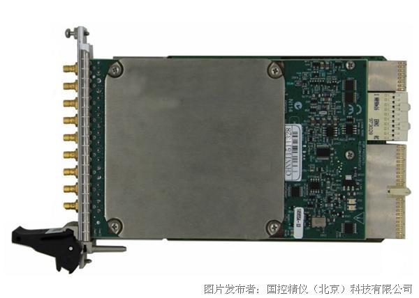 国控精仪 PXIe-6781数据采集卡