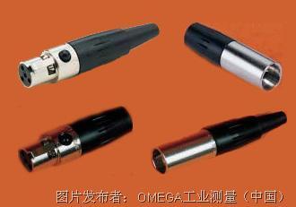 欧米茄 T 系列小型连接器