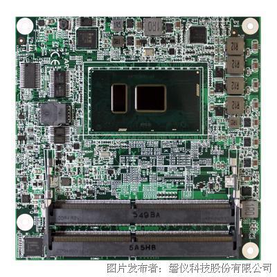 磐仪 EmETXe-i89U0 COMe 紧凑型CPU模块