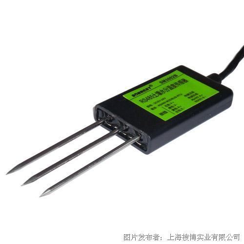 搜博sonbest RS485工业型土壤水分温度传感器