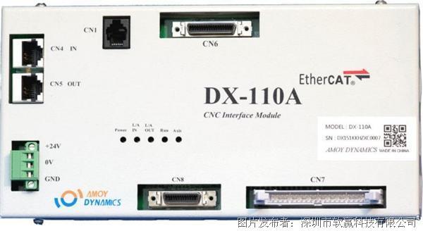 SoftServo(软赢)DX-110A - EtherCAT数控接口模块