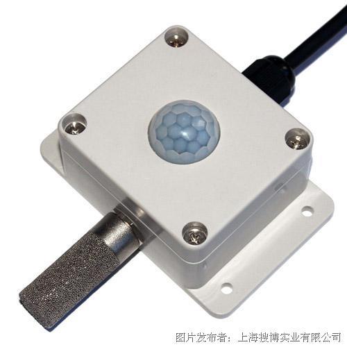 搜博sonbest 光照度及温湿度一体化传感器