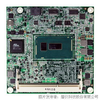 磐仪 EmETXe-i88U0 COMe 紧凑型模块嵌入式主板