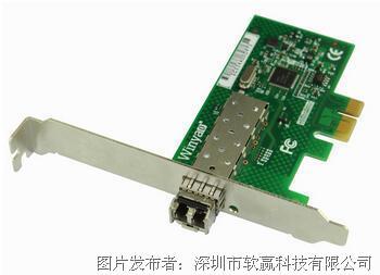 SoftServo(软赢)i210 -用于EtherCAT总线通讯模块