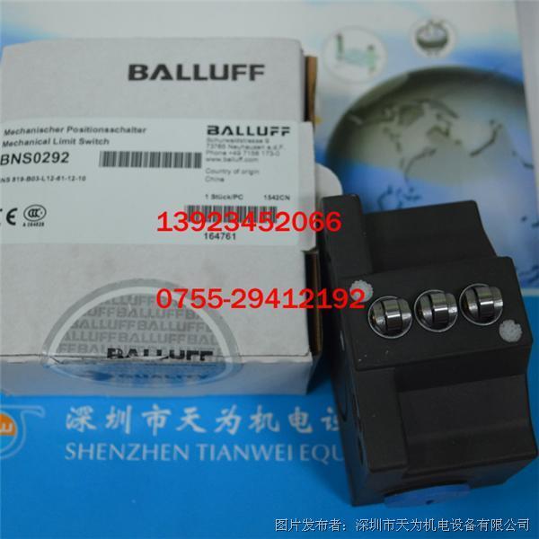 BALLUFF BNS0292机械式位置开关