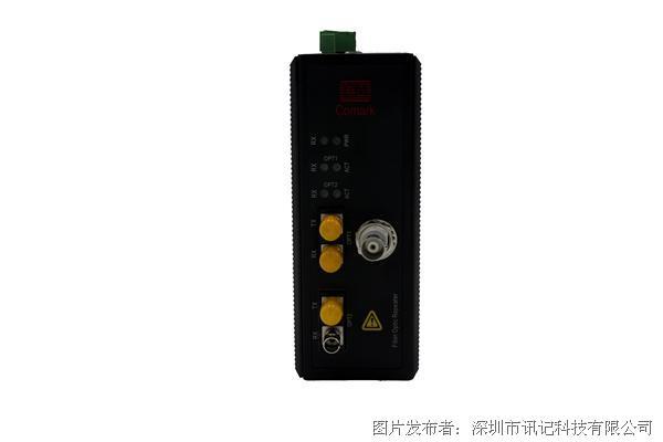 深圳讯记ControlNet双网总线光纤中继器