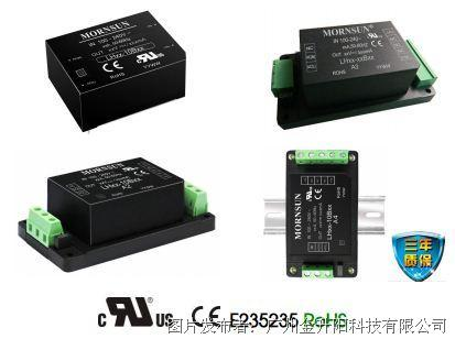 金升阳 LH 高可靠系列ac/dc电源