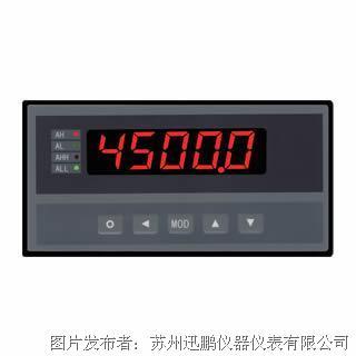 苏州迅鹏WPE型高精度数显表