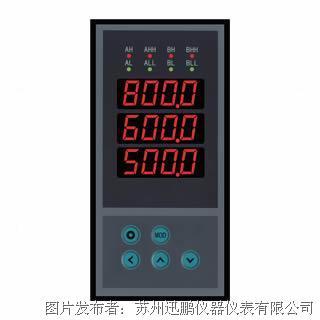 苏州迅鹏WPD3型三通道数显表