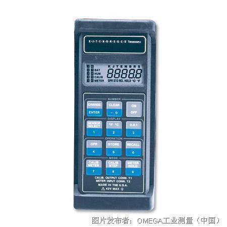 欧米茄CL20手持式校准器