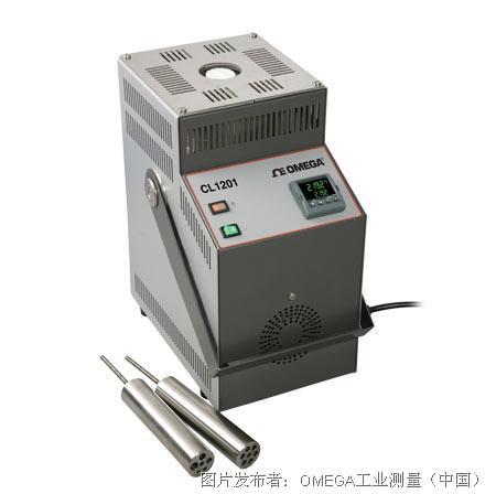 欧米茄 CL1201高温干体式校准器