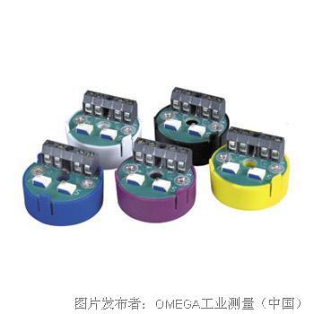 欧米茄TX93A超小型温度变送器