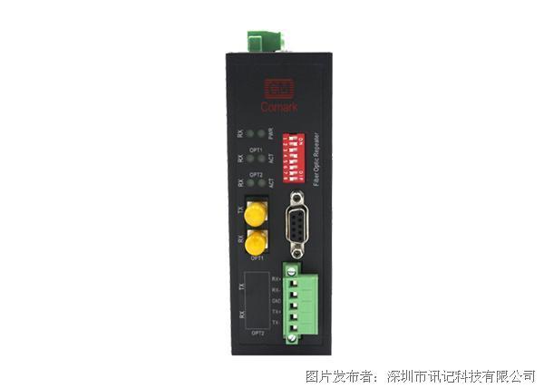 深圳讯记 CC-Link光电转换器