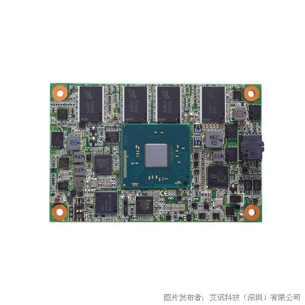 艾讯科技CEM300 COM Express Type 10迷你模块