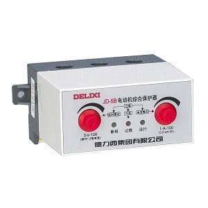 德力西電氣JD-5 系列電動機綜合保護器