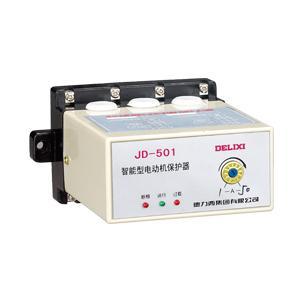 德力西電氣JD-501(601)電動機保護器
