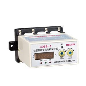 德力西電氣CDS9數顯智能型電動機保護器