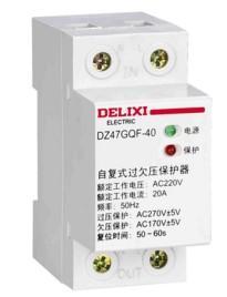 德力西電氣DZ47GQF自復式過欠壓保護器