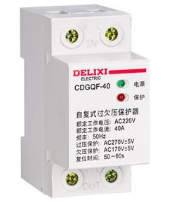 德力西電氣CDGQF自復式過欠壓保護器