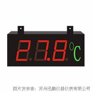 苏州迅鹏WP-LD-TH型大屏温湿度显示器