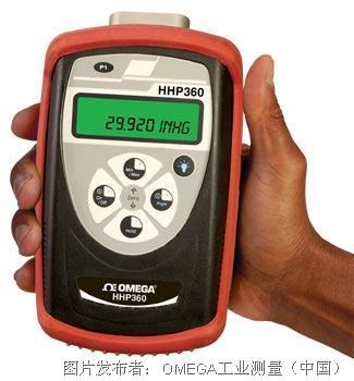 欧米茄HHP360绝对压力计