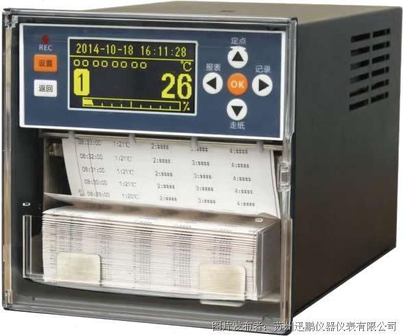 苏州迅鹏WPR12R型有纸记录仪