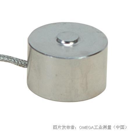 欧米茄LCM302系列称重传感器