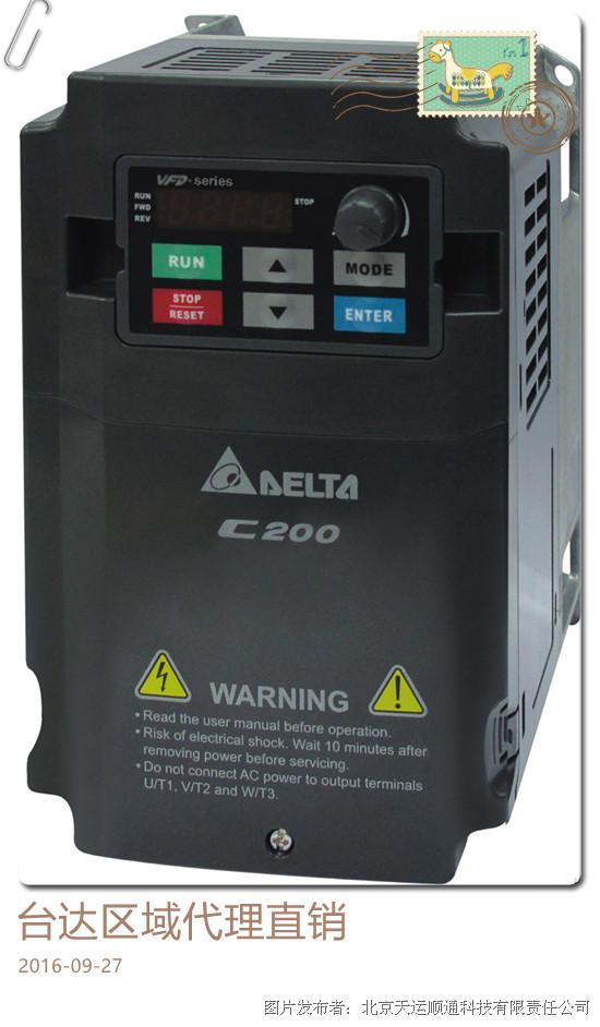 台达劲智型控制型变频器vfd007cb43a-20