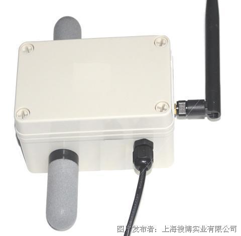 搜博sonbest 温湿度及二氧化碳一体式传感器