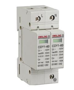 德力西電氣CDY1 電涌保護器