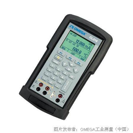 欧米茄CL310多功能校准器