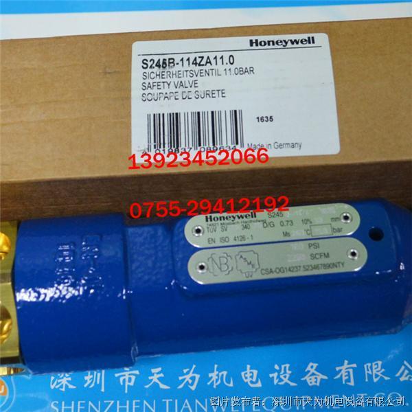 Honeywell S245B-114ZA11.0安全阀