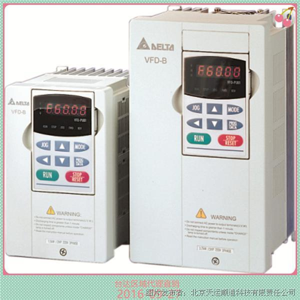 台达VFD-B系列VFD007B21A 泛用矢量型变频器