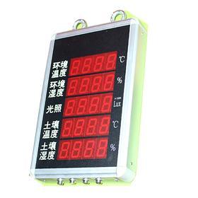 搜博SD8501B大屏LED显示 一体式显示仪