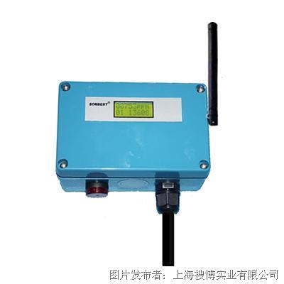 搜博[SZ6070D]工业型红外二氧化碳传感器