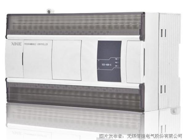 信捷XD5-60T6-E/C可编程控制器
