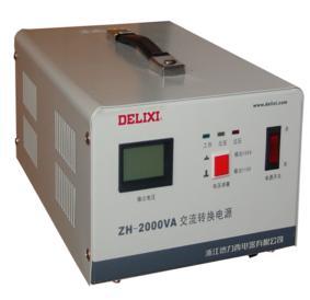 德力西电气ZH-转换电源