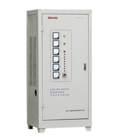 德力西電氣SJW-WB系列電力穩壓器