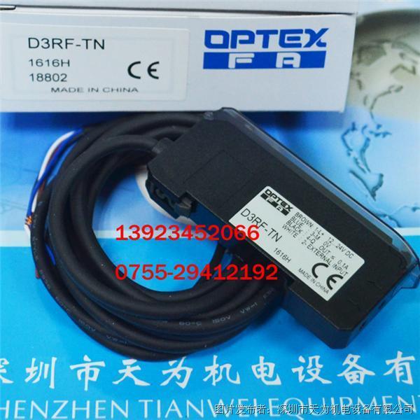 OPTEX D3RF系列D3RF-TN光纤放大器