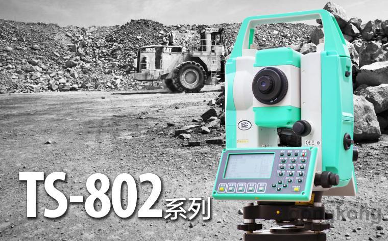 励精科技 杰汉TS-802系列全站仪