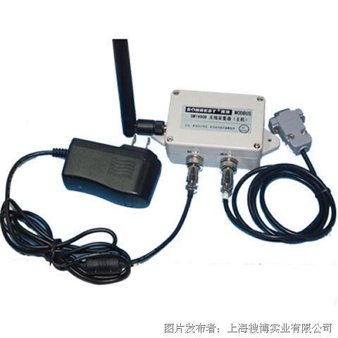 搜博sonbest SZ1990经济型无线采集终端