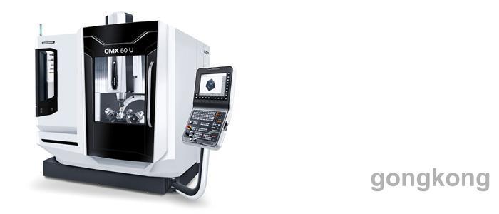 德马吉CMX 600 Vc立式加工中心