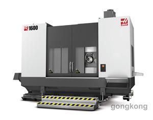 哈斯EC-1600卧式加工中心