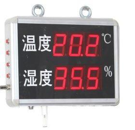搜博SD8201B大屏LED显示温湿度显示仪