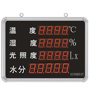 搜博SD8401B温湿度光照度水分显示仪