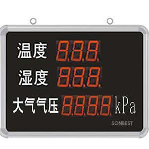 搜博SD8305B大屏温湿度大气气压显示仪