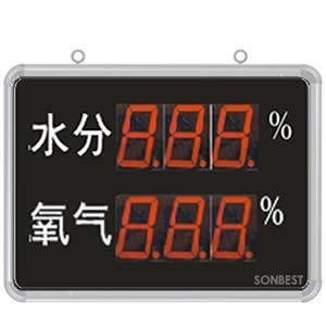搜博SD8214B大屏LED显示水分、O2显示仪
