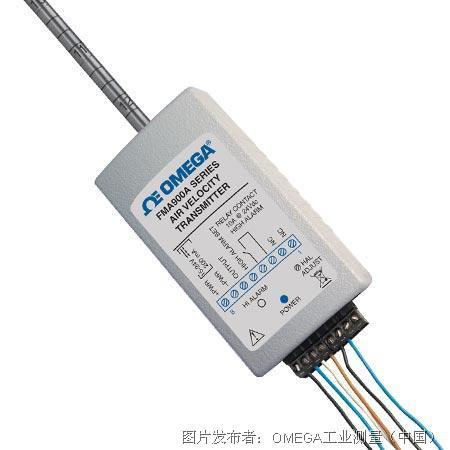 欧米茄FMA900A系列流速变送器