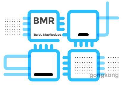 百度MapReduce BMR