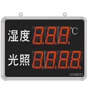 搜博SD8208B大屏LED显示湿度、光照度显示仪